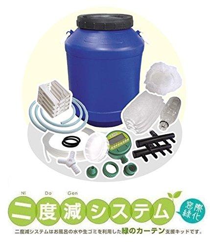 カースル 二度減システム 灌水セットE タイマー付き E110-7