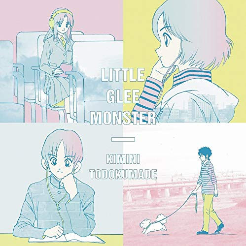 Anime Version (CD + DVD)