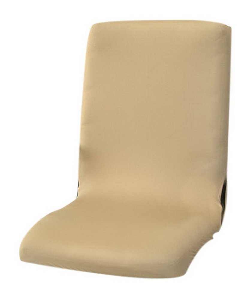 Gentle Meow Office Chair Cover Universal Study Chair Cover (Chair not included), Light Khaki