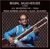 Raga Darbari Kanada / Suha Kanada / Sindhu Bhairavi