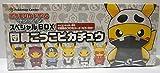 Pokemon card game Sun & Moon Special BOX members gang Pikachu