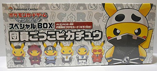 Pokemon card game Sun & Moon Special BOX members gang Pikachu by Pokémon