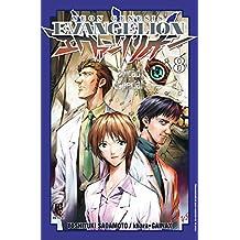 Neon Genesis Evangelion Especial - Volume 8