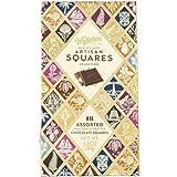 Whittakers Artisan Squares Selection 189g