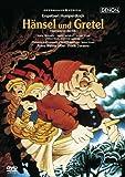フンパーディンク:歌劇《ヘンゼルとグレーテル》チューリヒ歌劇場1998年 [DVD]