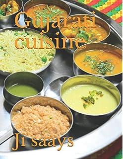 Gujarati cook book amazon neera verma 9788171825493 books gujarati cuisine forumfinder Image collections