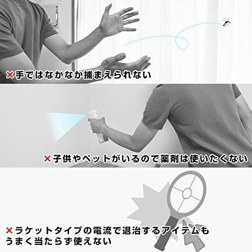 吸引&電撃で退治!蚊取りスティック MOSKFAN2