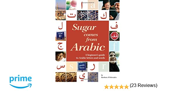 Sugar Comes from Arabic: A Beginner's Guide to Arabic Letters and ...