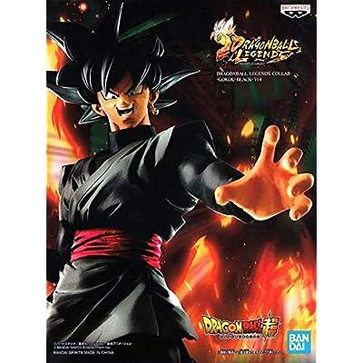 Banpresto Dragonball Legends Collab-Goku-Black-, Multiple Colors: Toys & Games