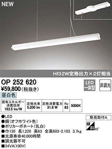 OP252620 オーデリック 吹抜け用LEDペンダント   B07F2VK1M3