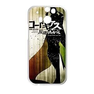 HTC One M8 phone case White Code Geass AADE3533729