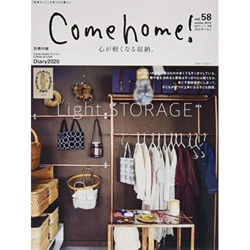 Come home! vol.58 画像