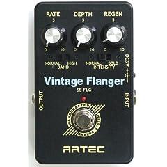 ARTEC Vintage Flanger