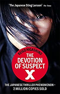 The Devotion of Suspect X price comparison at Flipkart, Amazon, Crossword, Uread, Bookadda, Landmark, Homeshop18