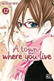 A Town where you live Vol.12