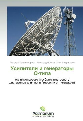 Usiliteli i generatory O-tipa: Amazon.es: Kuraev Aleksandr ...
