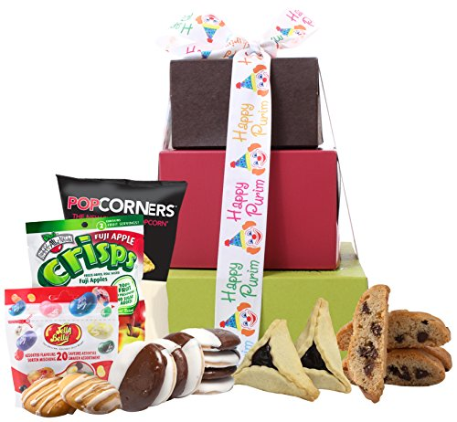 Gift Tower Luxury (Gluten Free Palace Purim Mishloach Manot, Purim Baskets, Gluten Free Kosher Food Gifts, Jewish Holiday Gifts, Large Rainbow Gift Tower, 3 x Multi-Colored Gift Boxes)