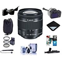 Canon EF-S 18-55mm f/4-5.6 IS STM Lens, (0.25m) Closest Focusing Distance - Bundle With 58mm Filter Kit, Lens Pouch, Flex Lens Shade, FocusShifter DSLR Follow Focus, Software Package, And More