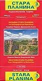Stara Planina Western - Part West #3 (Bulgaria) 1:50,000 Hiking Map, GPS-compatible DOMINO