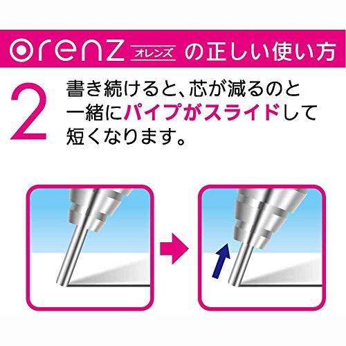Yellow Body Pentel Mechanical Pencil Orenz 0.2mm XPP502-G