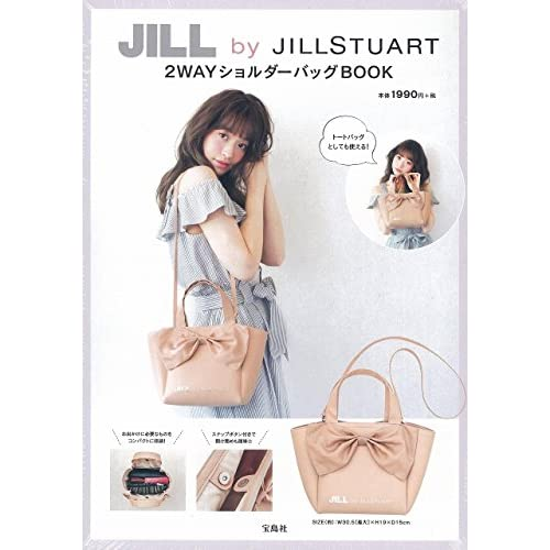 JILL by JILLSTUART 2WAY BAG BOOK 画像