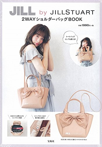JILL by JILLSTUART 2WAY BAG BOOK 画像 A
