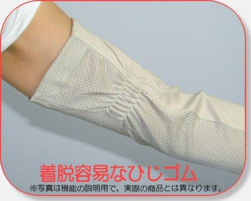 【チョイ高め!】こだわりと工夫のUV対応手袋 サンカバー ロング ナビューブイ筒形親指付