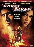 Ghost Rider (Widescreen) (Bilingual)