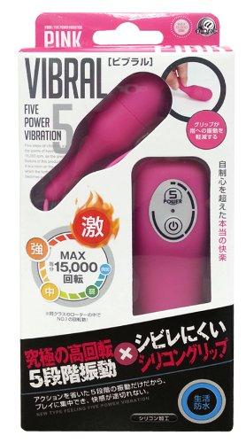 VIBRAL 【ビブラル】ピンク