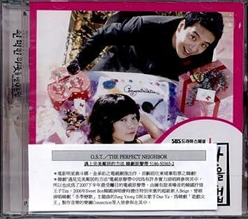 [DVD]完璧な男(隣人)に出会う方法 韓国ドラマOST (SBS)(香港盤)