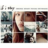 If I Stay (Original Soundtrack)