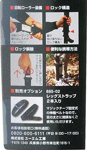 Silky Japans/äge Gomtaro 330mm grobe Verzahnung