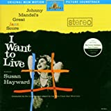 I Want To Live: Original MGM Motion Picture Soundtrack [Enhanced CD]