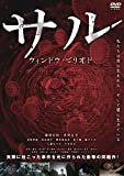 Japanese Movie - Saru Window Period [Japan DVD] TOBA-124