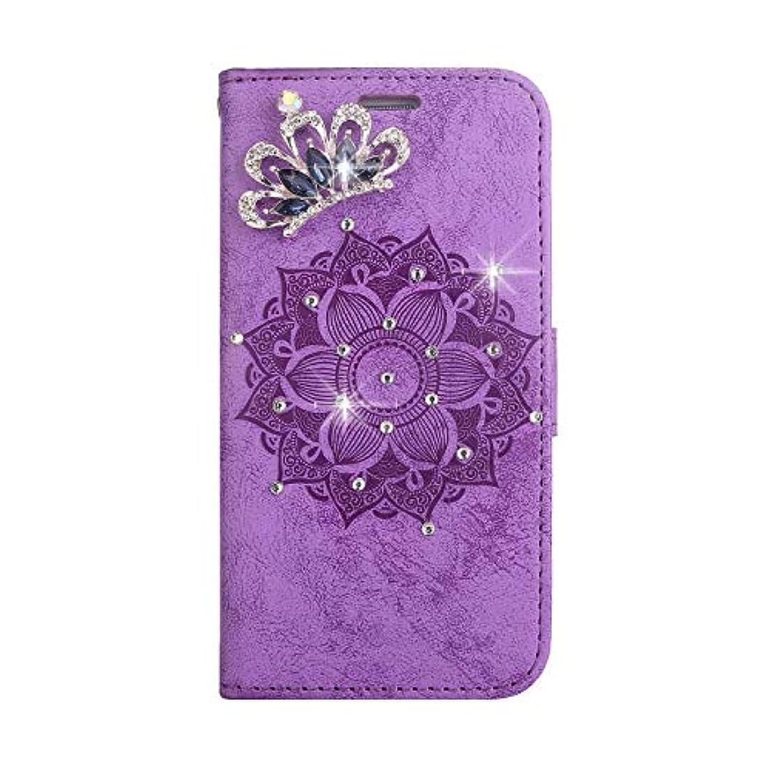 かなりの冷笑するレザーOMATENTI Galaxy S6 ケース, ファッション人気ダイヤモンドの輝きエンボスパターン PUレザー 落下防止 財布型カバー 付きカードホルダー Galaxy S6 用,紫色