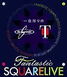 T-Square - Ichiya Kagiri No Fantastic Square Live [Japan BD] OLXL-70001