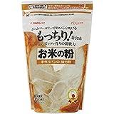 波里 お米の粉 強力粉 1kg ×3セット