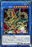 遊戯王/第9期/7弾/BOSH-JP043UR オッドアイズ・グラビティ・ドラゴン【ウルトラレア】