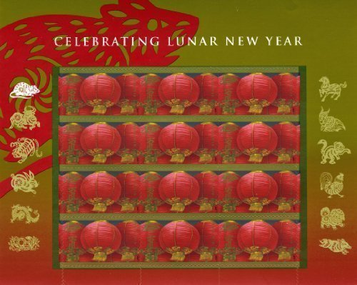 Celebrating Lunar New Year: Year of The Rat, Full Sheet of 12 x 41-Cent Postage Stamps, USA 2008, Scott 4221 - New Year Postage