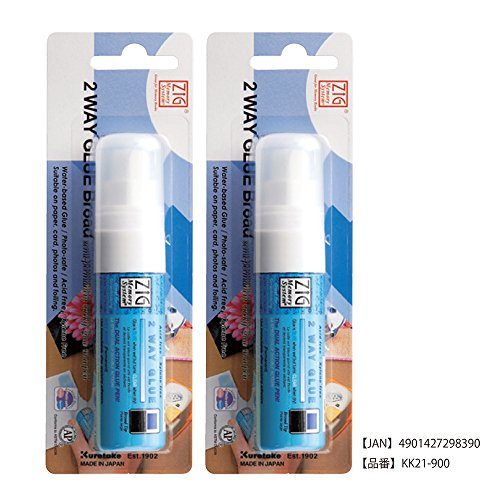 Kuretake Memory System Two Way Glue Pen - Carded - Jumbo Tip (Double Pack)