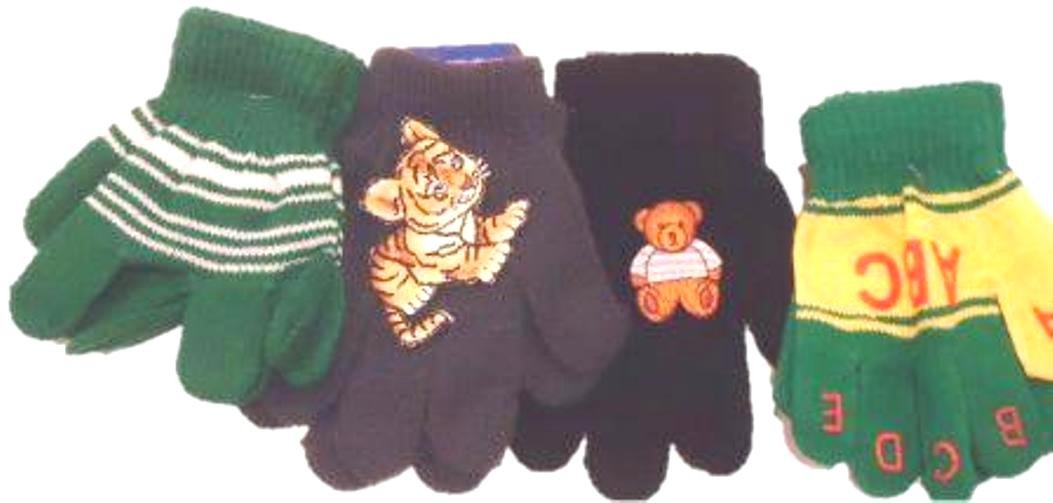 Four Magic Stress Gloves for Children Ages 1-4 Years