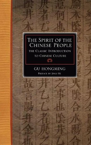 The Spirit of the Chinese People: The Classic Introduction to Chinese Culture pdf epub