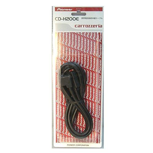 carrozzeria 카로체리아(Carrozzeria)  CD-H200E 휴대폰 접속 중계 케이블