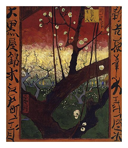 Global Gallery Vincent Van Gogh The Flowering Plum Tree (After Hiroshige) 1887-Giclee on Paper Print-Unframed-22 Image Size, 22