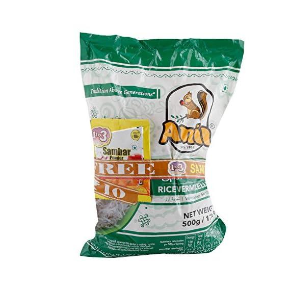 Anil Rice Vermicelli, 500g (Free with Sambar Powder)
