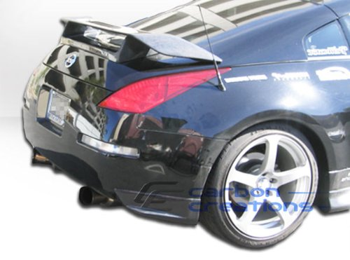 2003-2008 Nissan 350Z Carbon Creations N-1 Rear Add On Bumper Extensions - 2 Piece