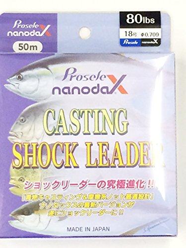 プロセレ ナノダックス キャスティングショックリーダーの商品画像
