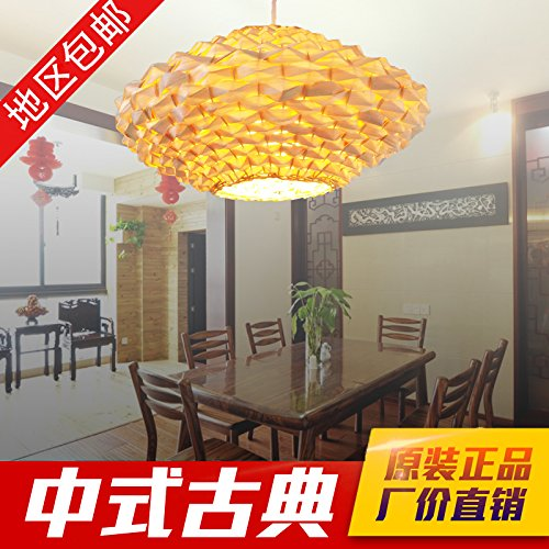 Asian Restaurant Bamboo Lamps Lanterns Bamboo Chandelier Living Room Bamboo Bedroom Study Lighting Teahouse Is , The Led15W Bulb (Asian Bamboo Chandelier)
