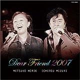 Dear Friend 2007 Futari No Anison Be by Ichiro Mizuki (2007-12-25)