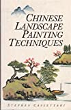 img - for Chinese Landscape Painting Techniques book / textbook / text book